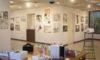 名芸アートクリエイターコース作品展 2月16日(木)~2月19日(日)