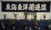 シュンラン展 3月3日(土)~4日(日)