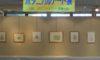 ボタニカルアート展 3月24日(金)~4月9日(日)