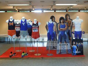 ミズノ スポーツ展①