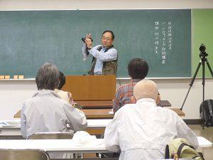 野鳥教室①