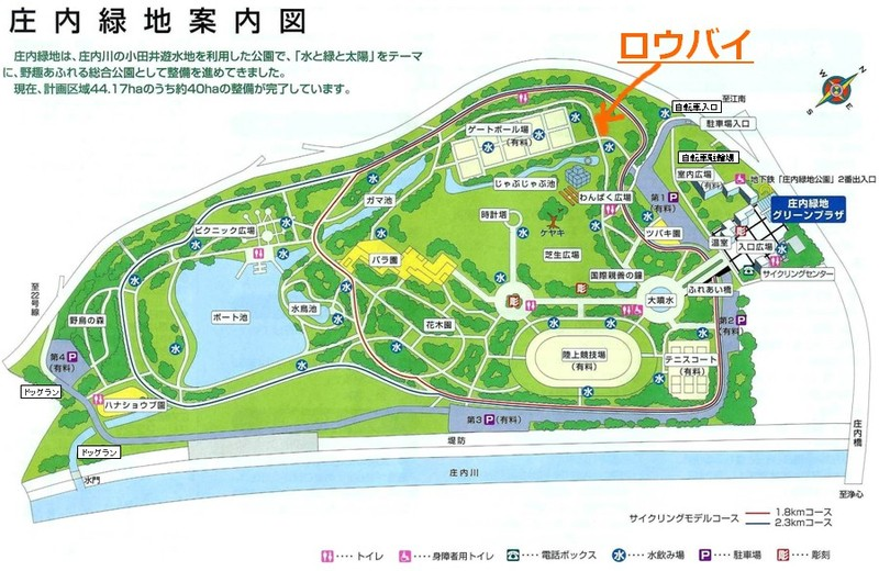 Syounai_map02roubai_2